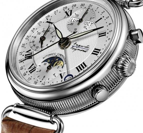 Для часов auguste reymond ломбард cavalli стоимость alberto часы
