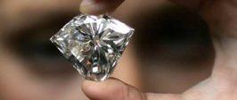 Дорого оцениваем изделия с бриллиантами от 0,3 карата!