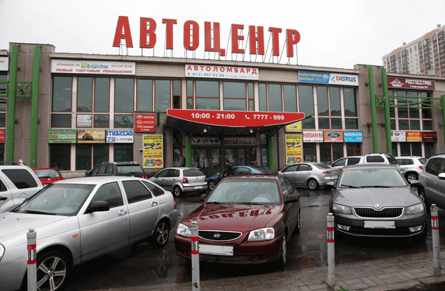Автоломбард в спб каталог север авто автосалон москва отзывы