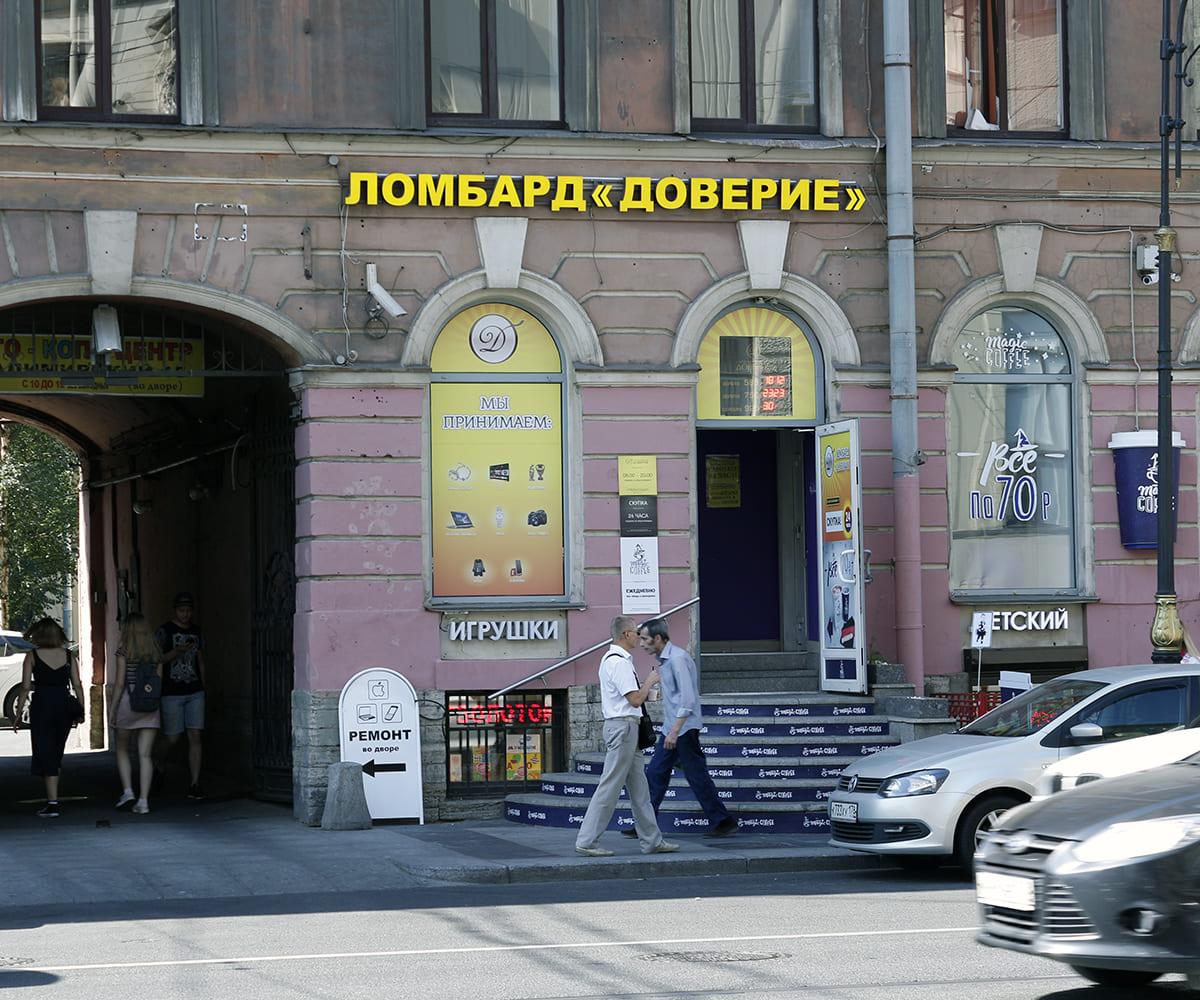 Займ под птс Пулковская улица займы под залог птс на 2 месяца