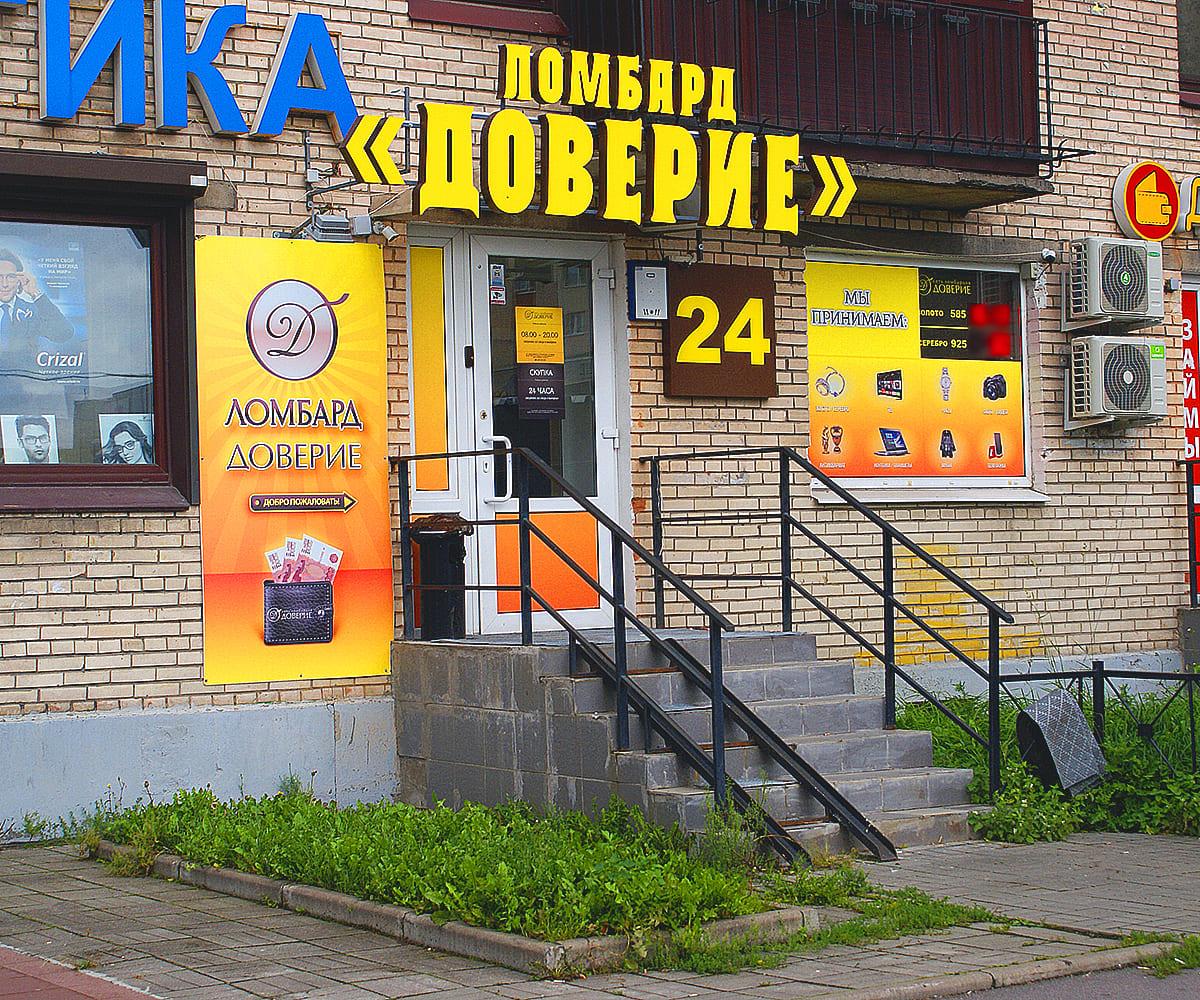 Ломбарды автомобилей в санкт петербурге сдам машину в аренду без залога