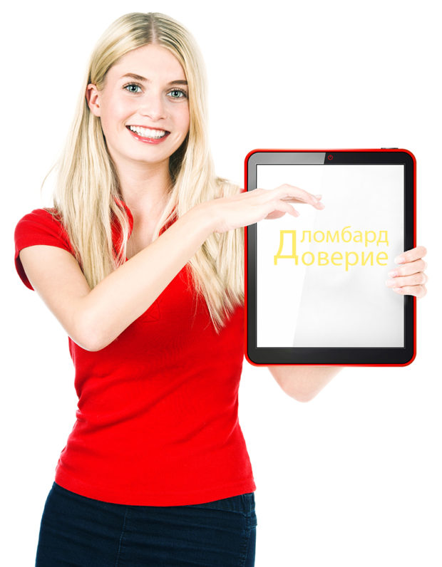 young beautiful woman with tablet PC over white background. sample text contact us