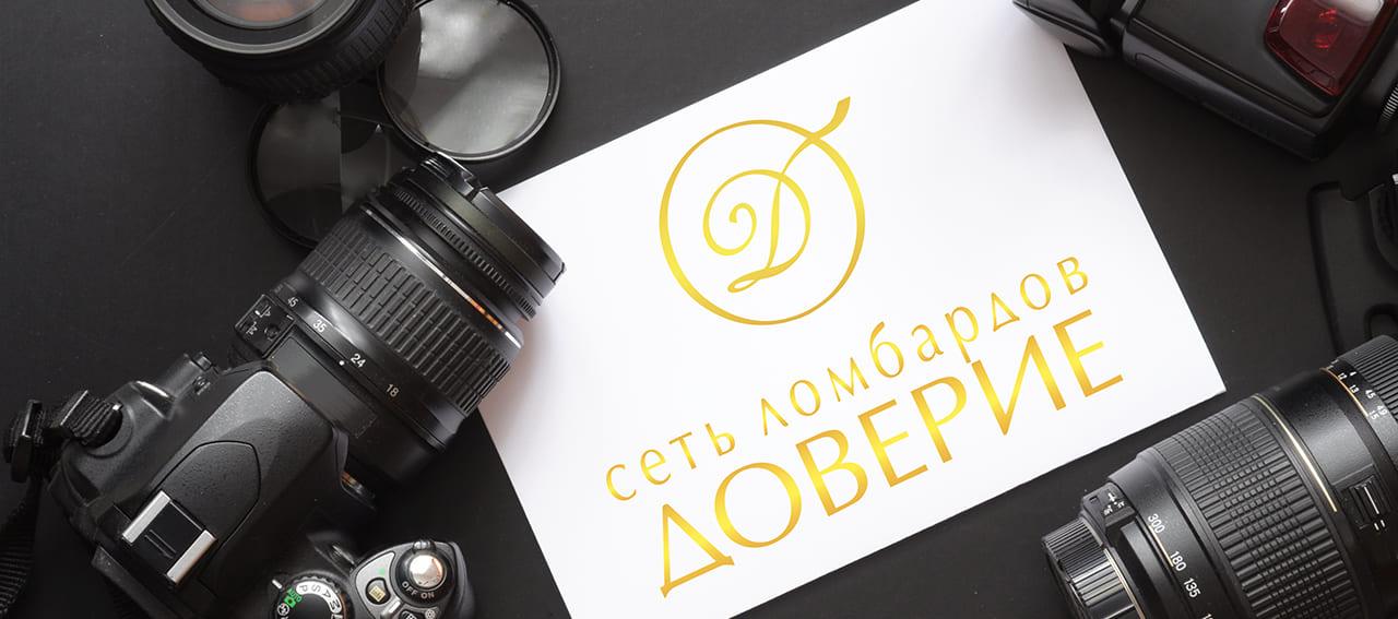 адреса ломбардов фотоаппаратов теме
